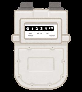 meter_gas